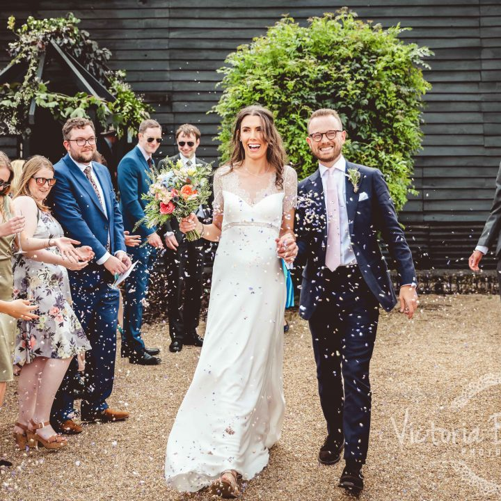 Andrew & katie 20th July 2019